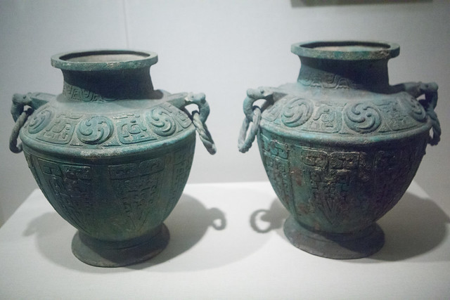 Shanxi History Museum