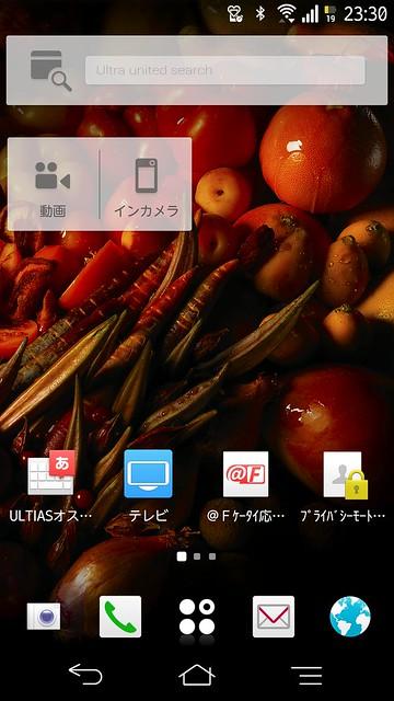 Screenshot_2014-12-15-23-30-27