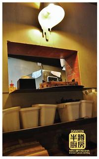半蹲廚房-4
