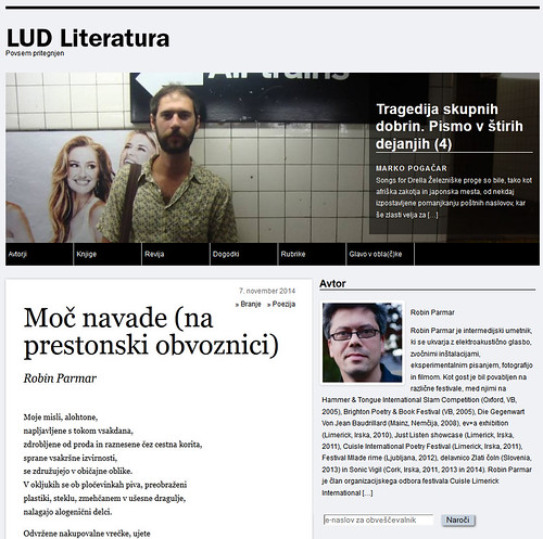 LUD Literatura (screen shot)