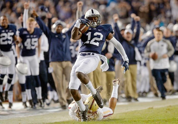 Penn State Bowl Tours