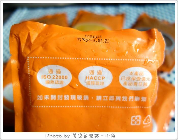 【宅配美食】呷七碗饗SO蒟蒻麵~讓你吃飽飽又不怕胖