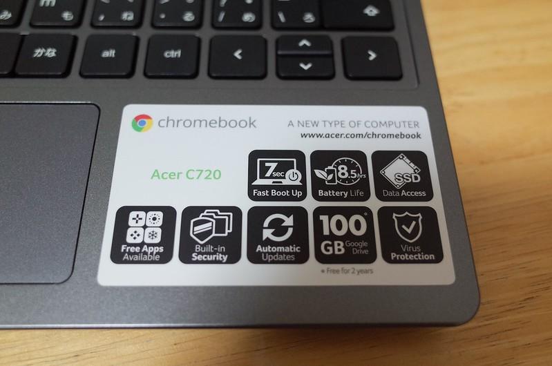 Chromebook Acer C720スペック
