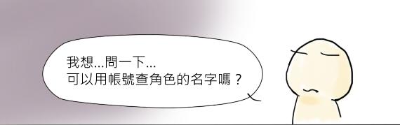 愛莫能助-1