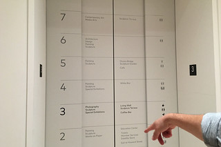 SF MoMA - Opening Elevator