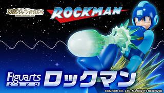 Figuarts ZERO【洛克人】賞你一發洛克砲 Rockman