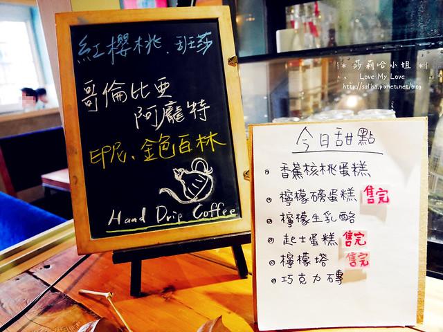 宜蘭餐廳咖啡館下午茶推薦合盛太平 (14)