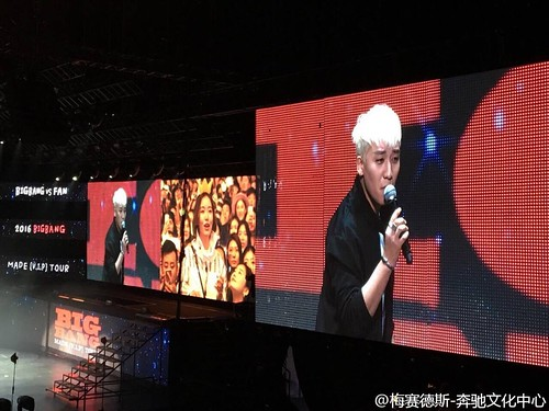 BIGBANG Fan Meeting Shanghai Event 1 2016-03-11 (113)