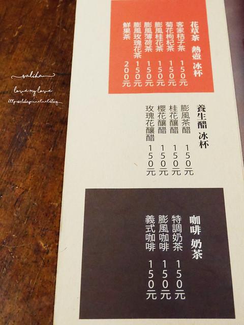 新竹景點推薦北埔老街擂茶 (37)