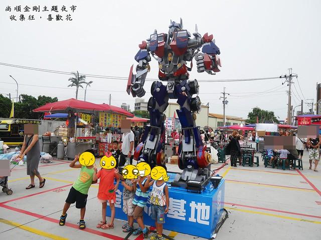 P1160073
