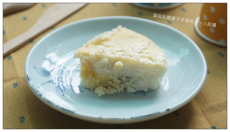 懿品乳酪菓子手造所 07