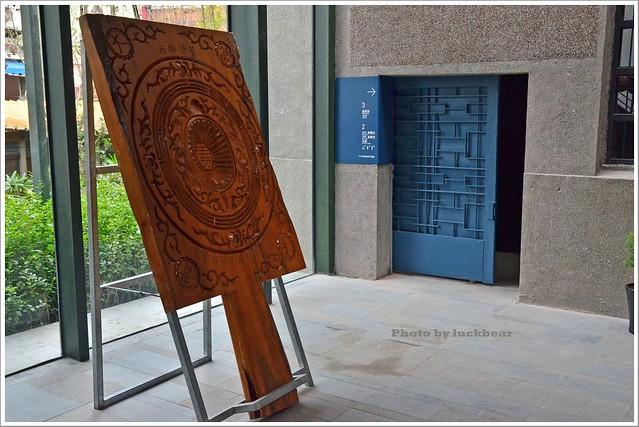 宜蘭美術館012-DSC_7480