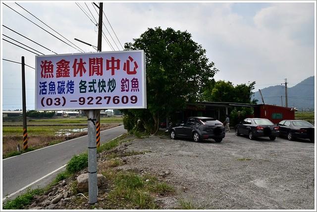 宜蘭漁鑫休閒中心活魚碳烤004