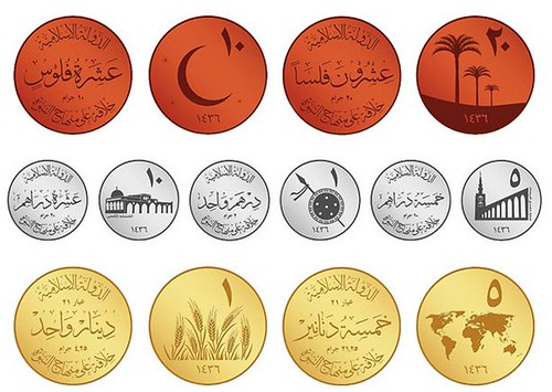 Images of reported proposed coins for ISIL