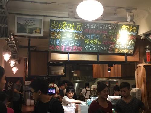 [美食]士林豐盛號早餐25