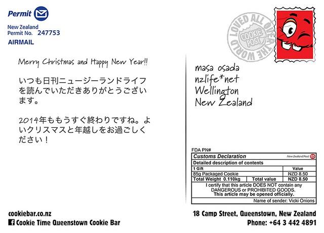 Postcard Cookies