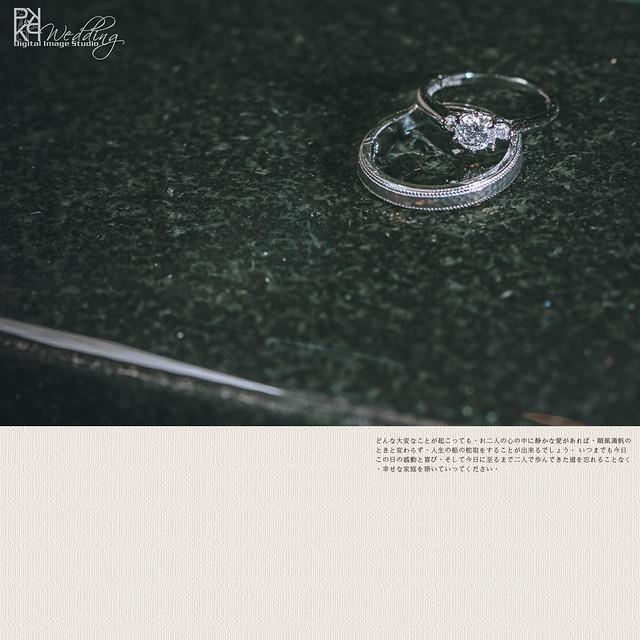 20141101PO-100