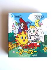 Taiyou no Tenshi Marlowe: Ohanabatake wa Dai-Panic (GameBoy)