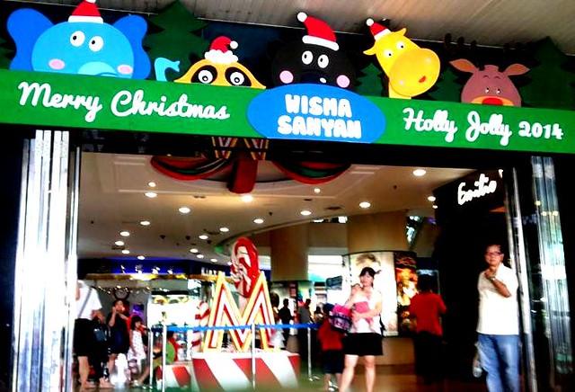 Christmas in Sibu 2