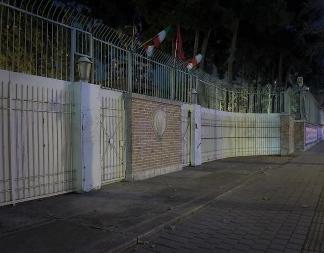 US Botschaft