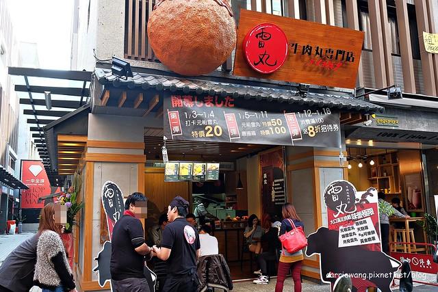 16024951207 149cd8a834 z - 熱血採訪│雷丸牛肉丸專賣店。源自於日本的爆漿牛肉丸襲台(已歇業)