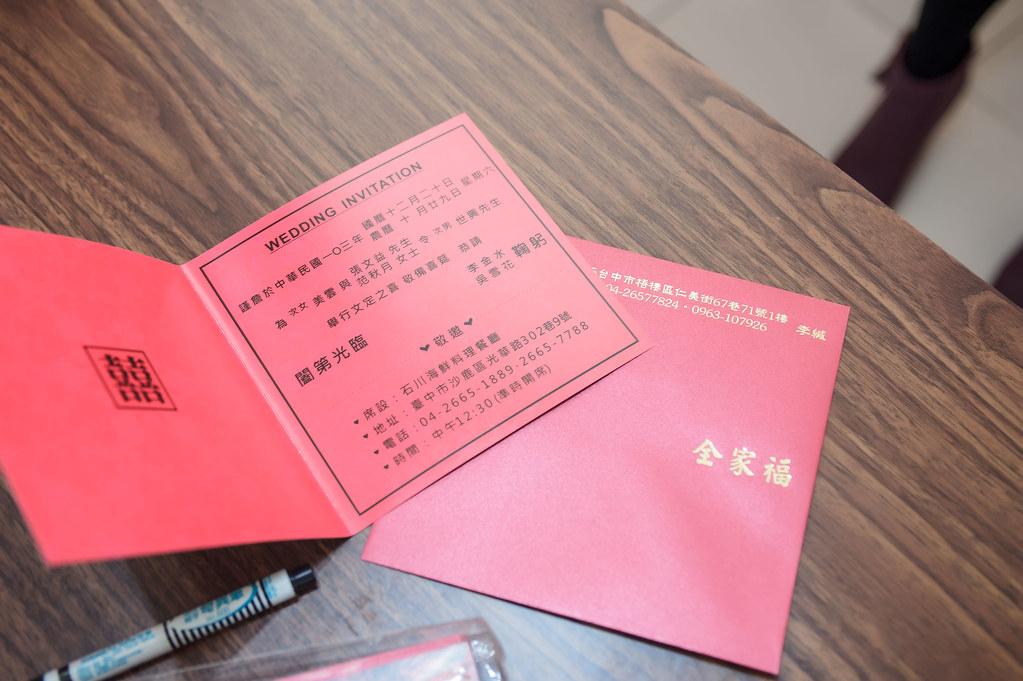 12.20 訂婚紀錄 精選_012