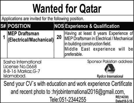 Wanted for QATAR