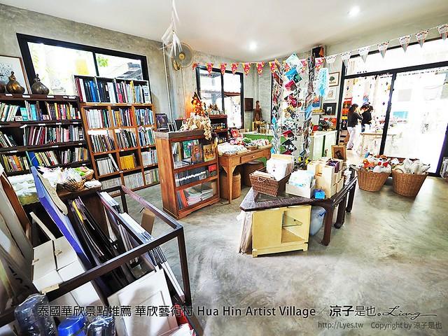 泰國華欣景點推薦 華欣藝術村 Hua Hin Artist Village 60