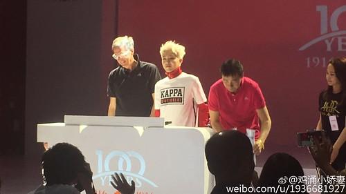 G-Dragon - Kappa 100th Anniversary Event - 26apr2016 - 1936681927 - 14