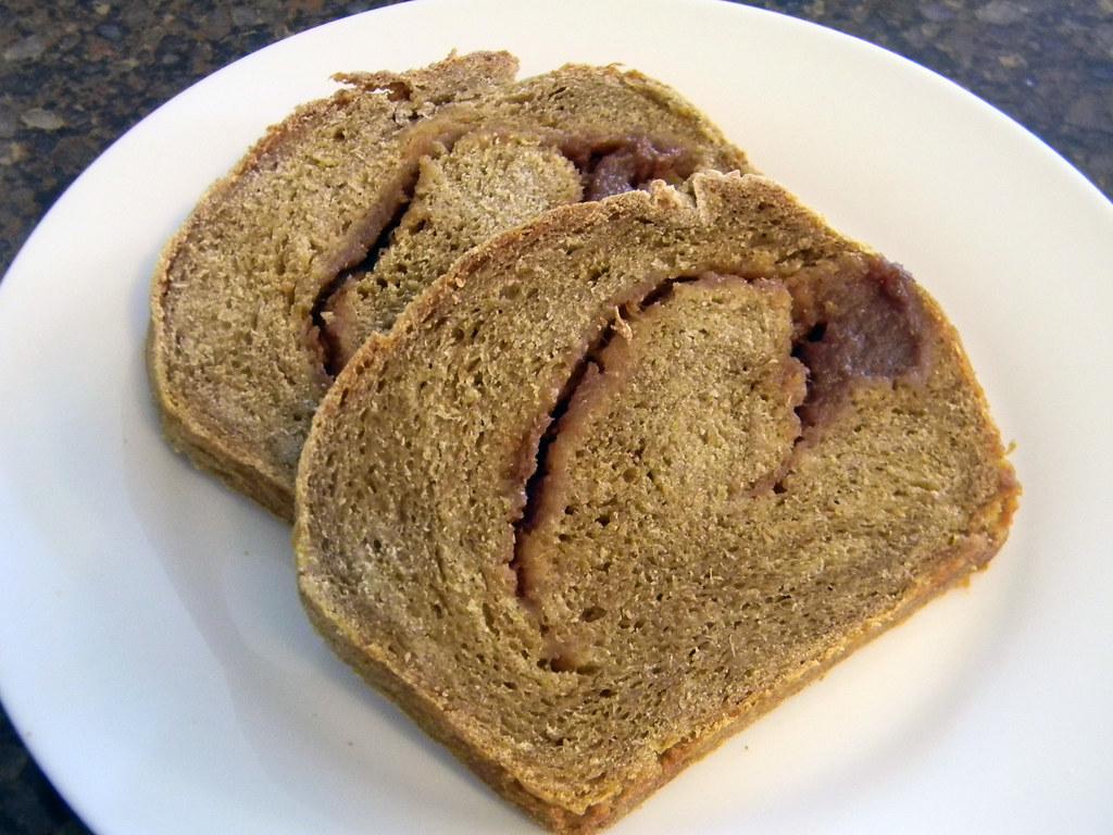 Apple Butter-Swirled Pumpkin Bread