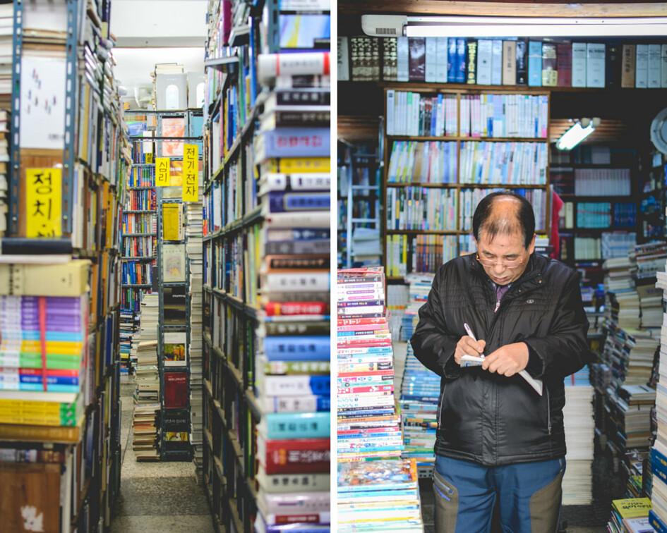 Bosu-dong Bookstreet man