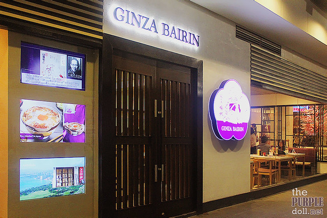 Ginza Bairin UP Town Center