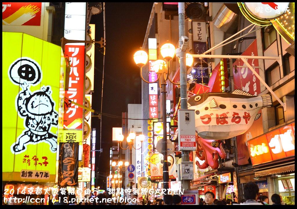 2014京都大阪賞櫻自由行.甜點吃到飽GARDENDSC_1142