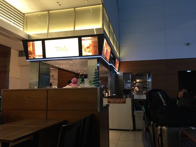 HANEDA Air Port Cafe Pista