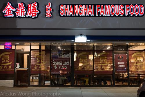 JDS Shanghai Famous Food