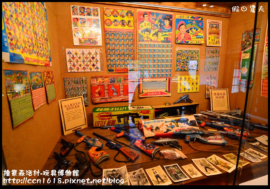 檜意森活村-玩具博物館DSC_6365