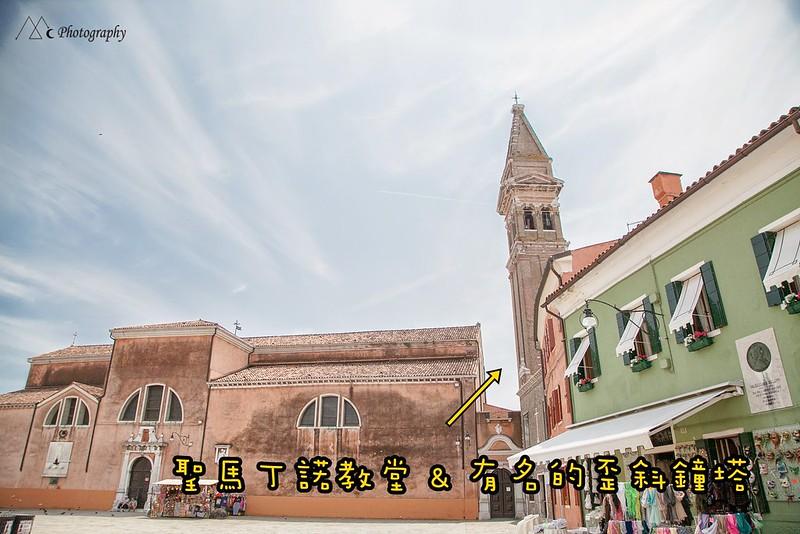 Venice burano (27)