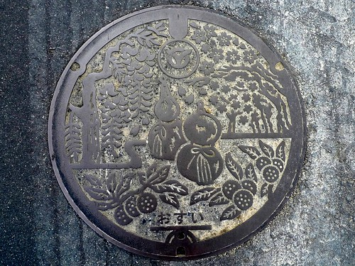 Kamitonda Wakayama, manhole cover 3 (和歌山県上富田町のマンホール3)