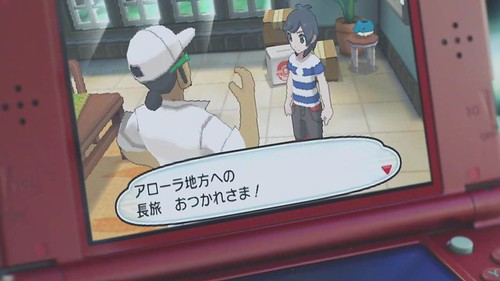 pokemon_sun-moon_5