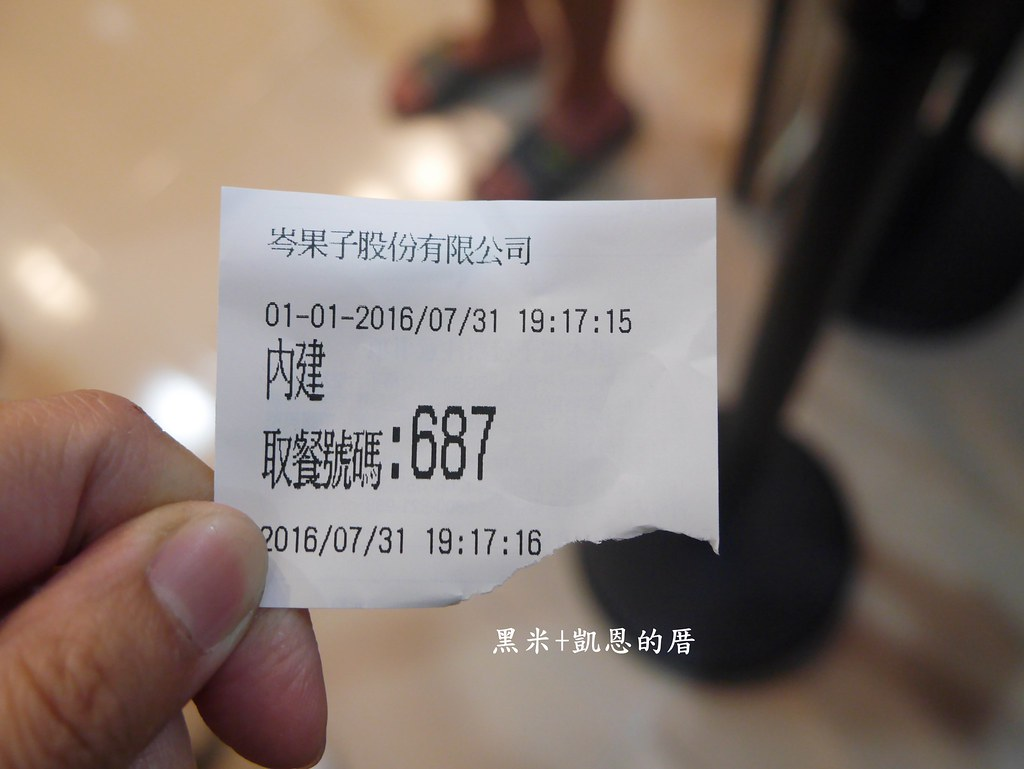 P2790456