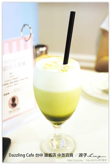 Dazzling Cafe 台中 旗艦店 中友百貨 4