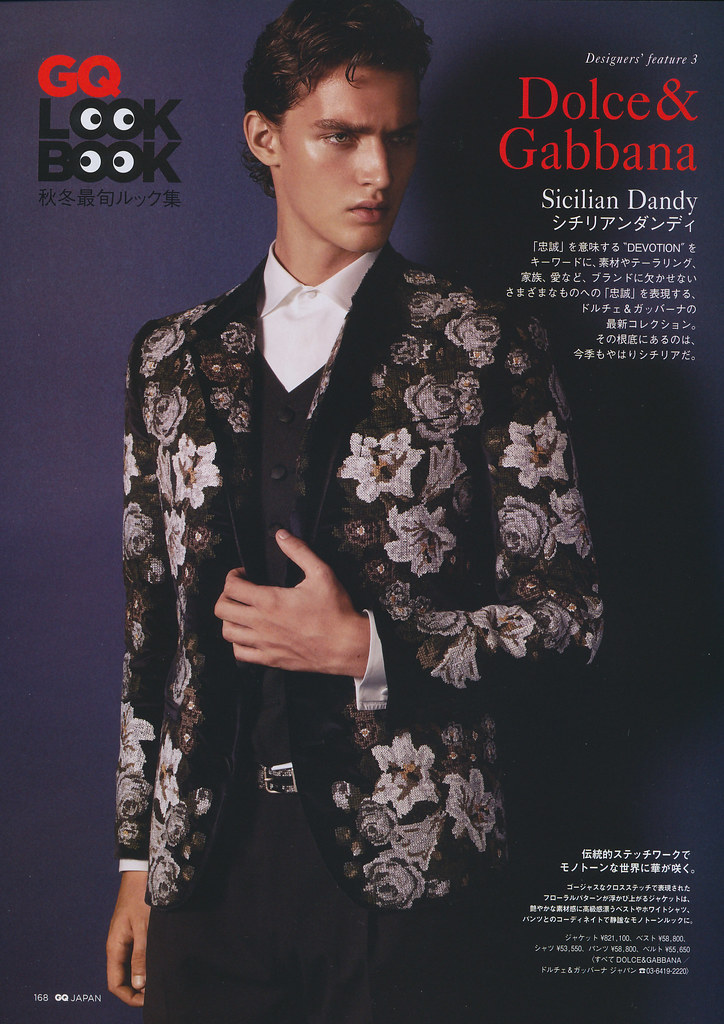 Otto Lotz0007(GQ Japan NO.125_2013_10)