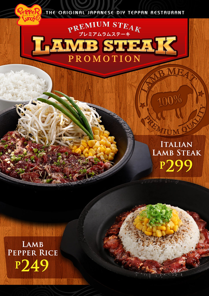 PL Lamb Steak Promo_1