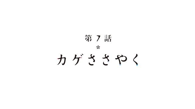 KimiUso ep 7 - image 35