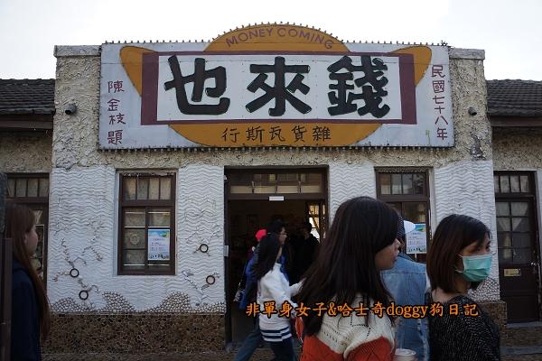 台南北門遊客中心婚紗美地水晶教堂22