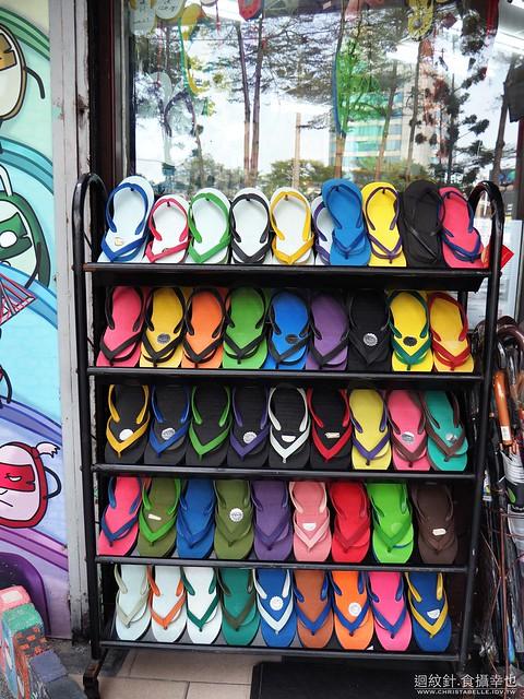 台南。雙全昌鞋行