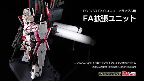 Perfect_Grade_Unicorn_Gundam_03