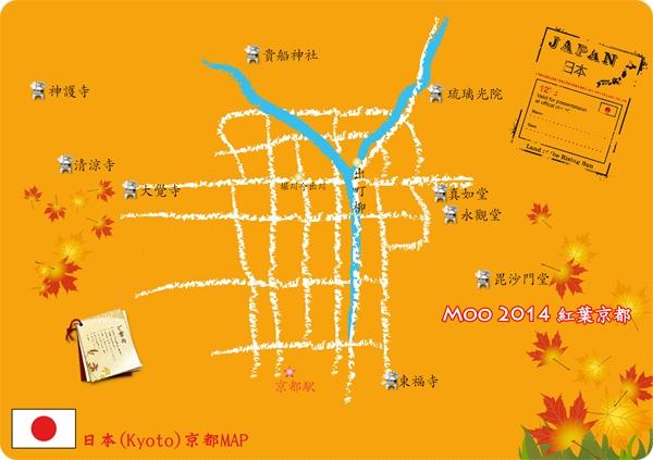 京都手繪地圖
