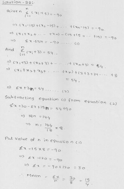 tendency Ex 24.1 15