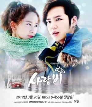 Mưa Tình Yêu - Love Rain (2012)